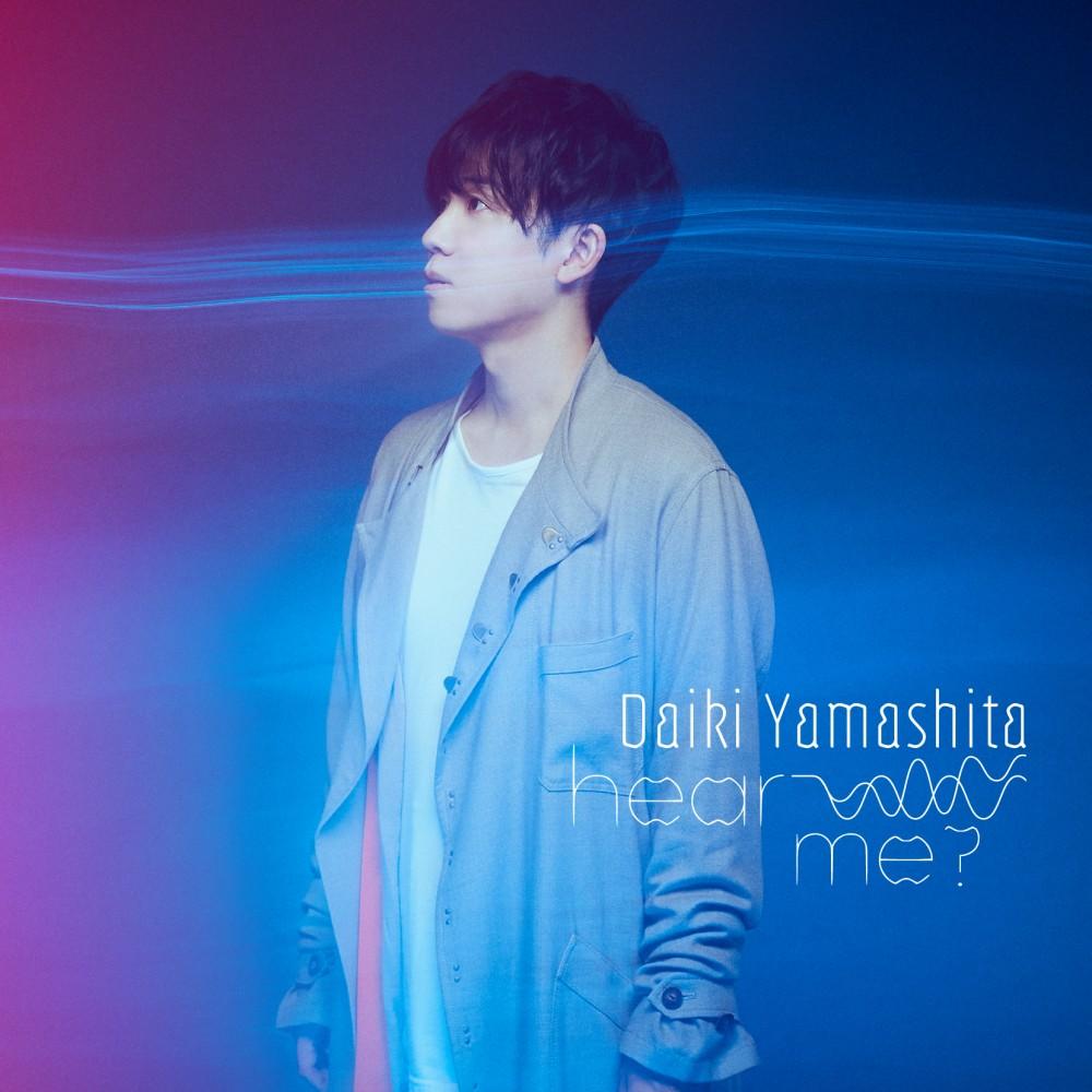 1st EP「hear me?」初回限定盤
