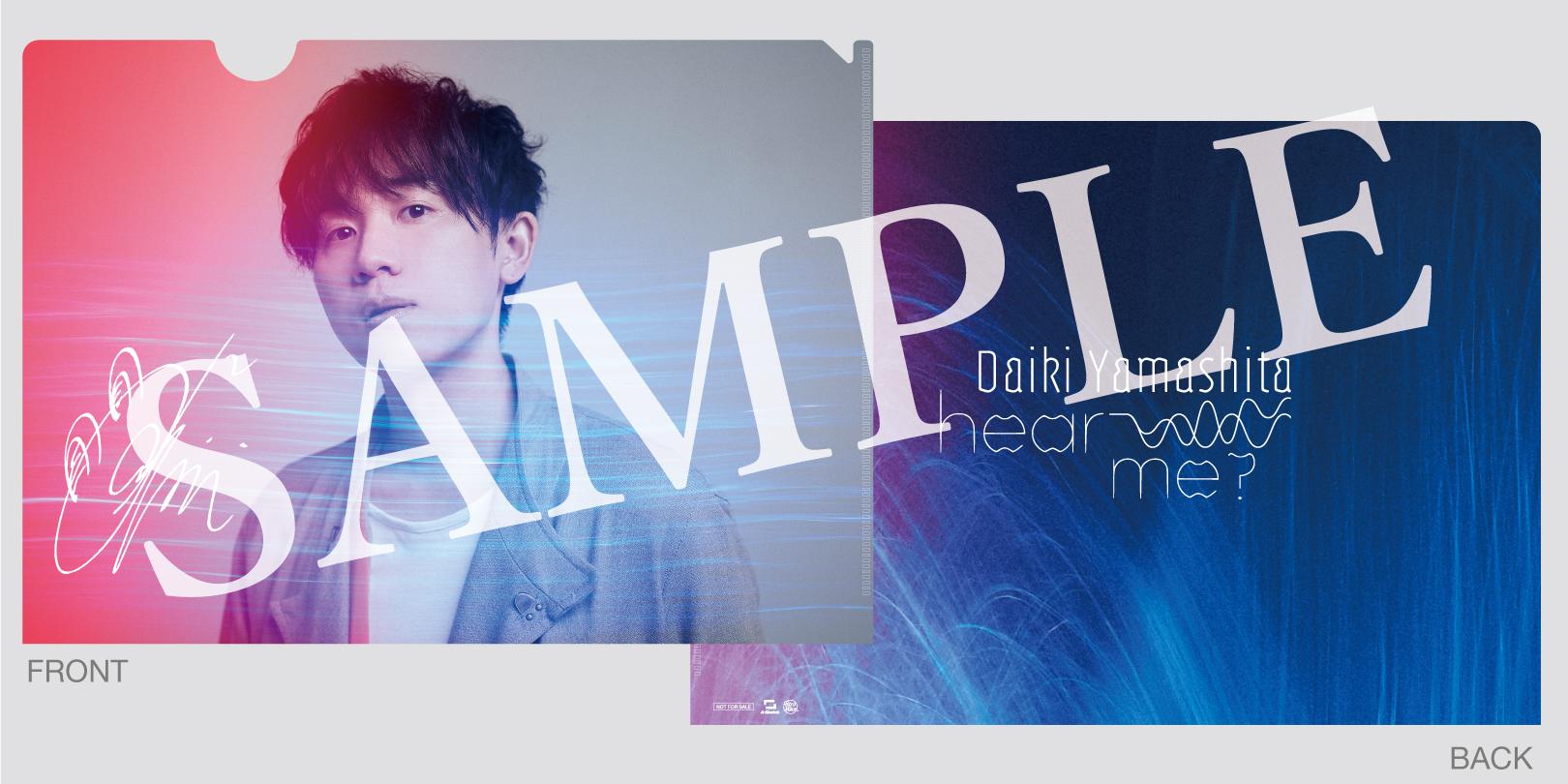 山下大輝 1st EP「hear me?」発売記念特番の配信が決定!番組限定の特典情報も!